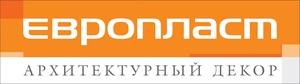 Европласт - крупнейший дилер в Москве