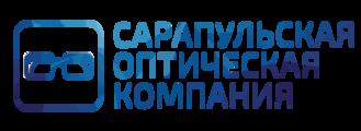 Сарапульская оптическая компания