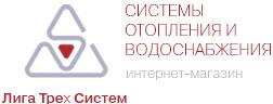 Товары для монтажа отопления и водоснабжения в Екатеринбурге | ООО