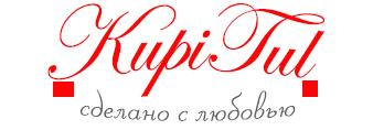 КупиТюль.ру  - Готовые шторы