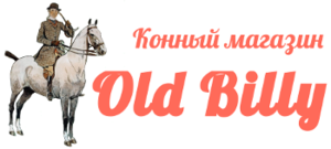 Конный магазин Old Billy