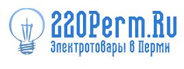 Электротовары в Перми по доступной цене: ЭлектроГрад