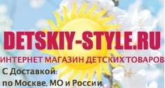 Detskiy-Style.Ru