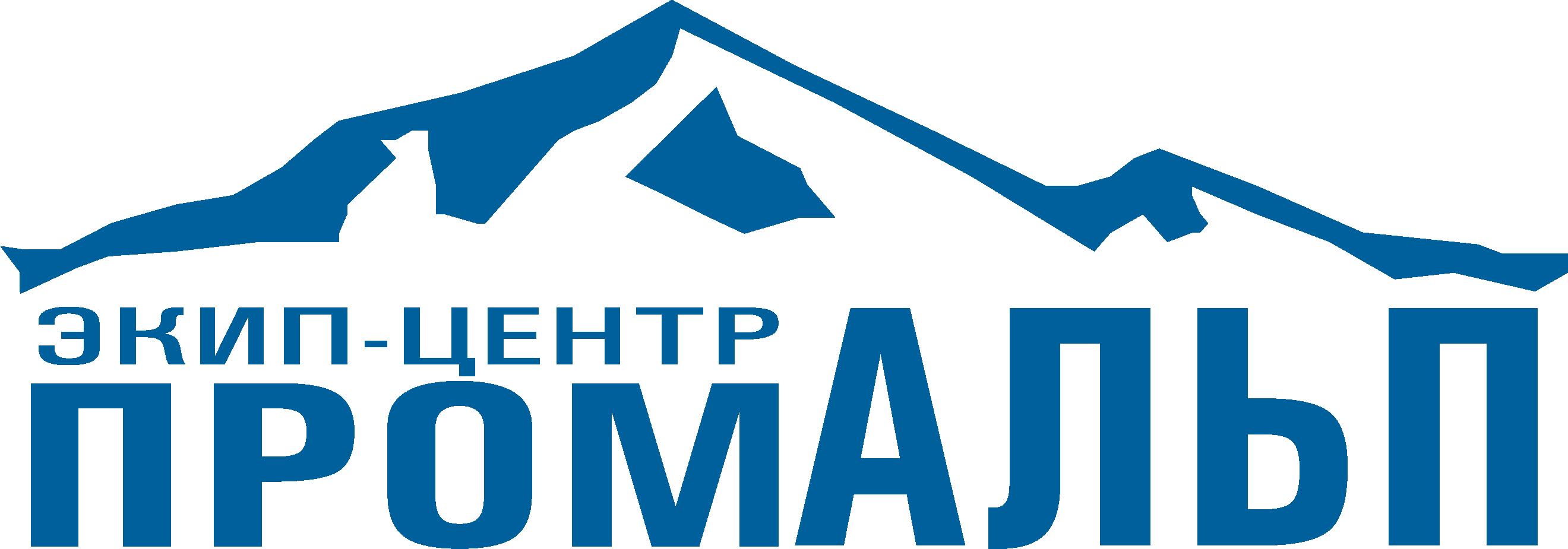 "Экип Центр ""ПромАльп"""